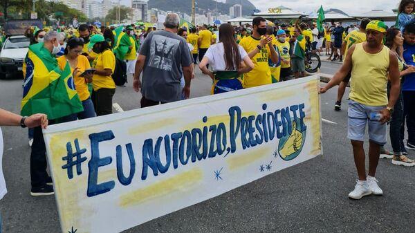 La manifestación en la playa de Copacabana, Río de Janeiro - Sputnik Mundo