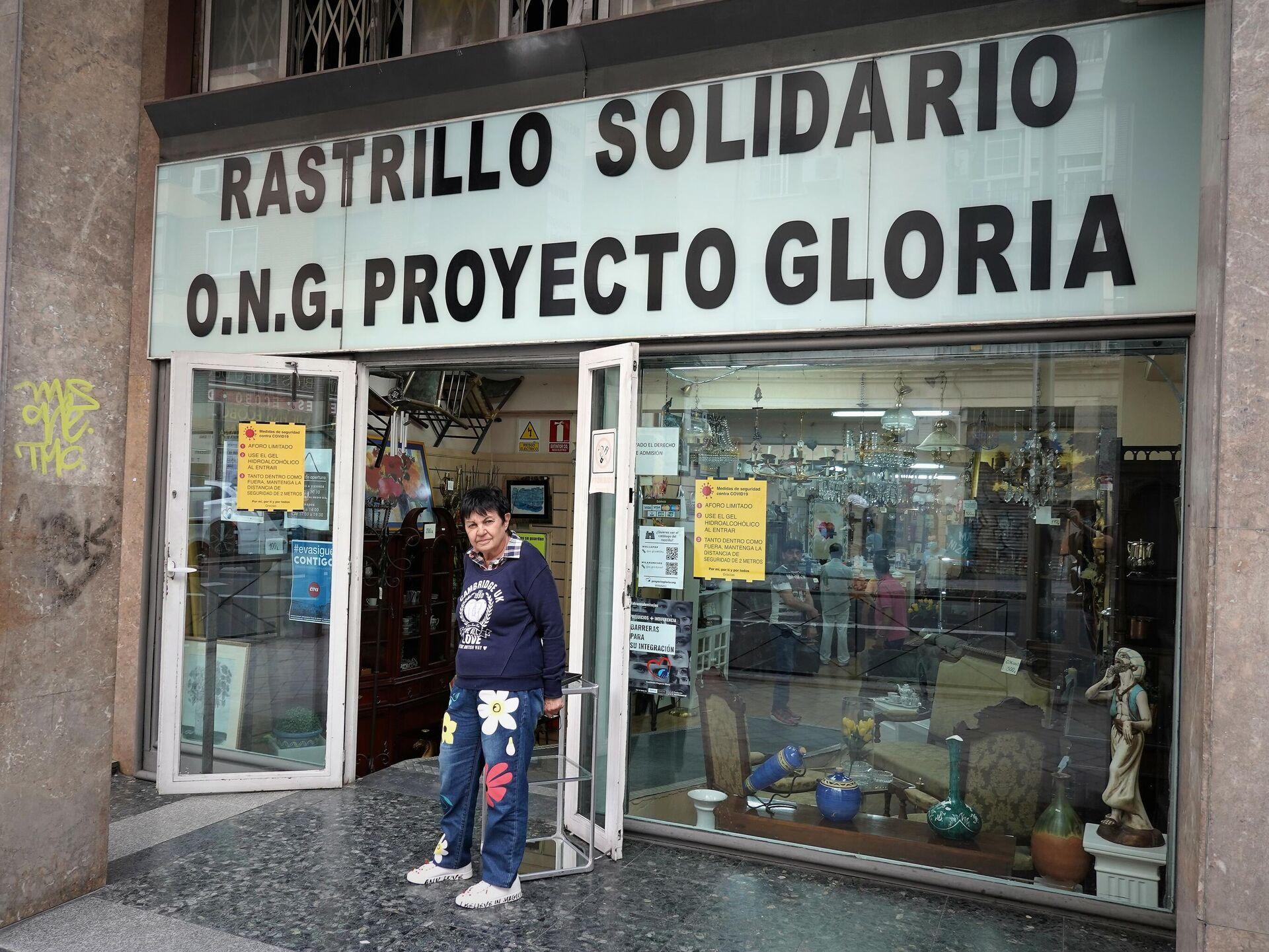 Gloria Iglesias, azafata española que montó una ONG en Madrid para gente sin techo - Sputnik Mundo, 1920, 16.09.2021