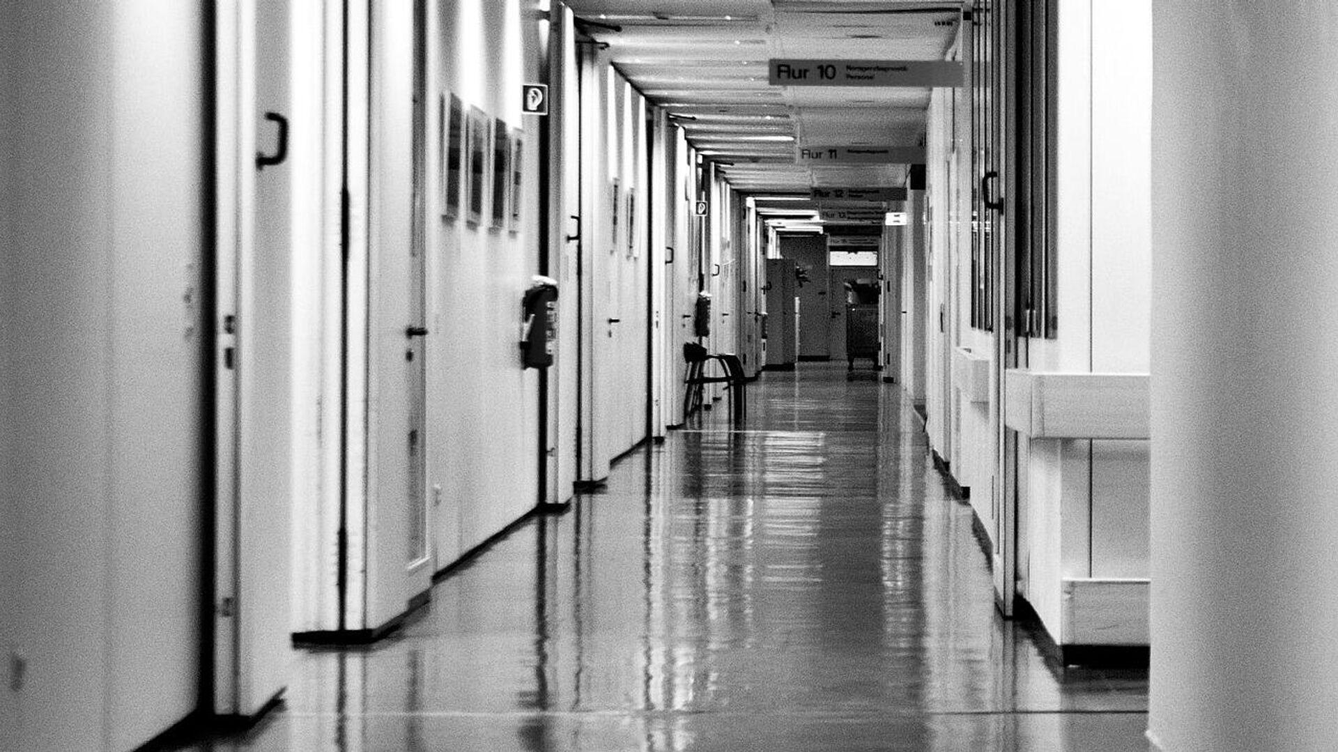 Hospital (imagen referencial) - Sputnik Mundo, 1920, 18.09.2021