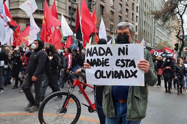 Cartel contra el olvido, en marcha para conmemorar el 48 aniversario del golpe de Estado a Salvador Allende  - Sputnik Mundo