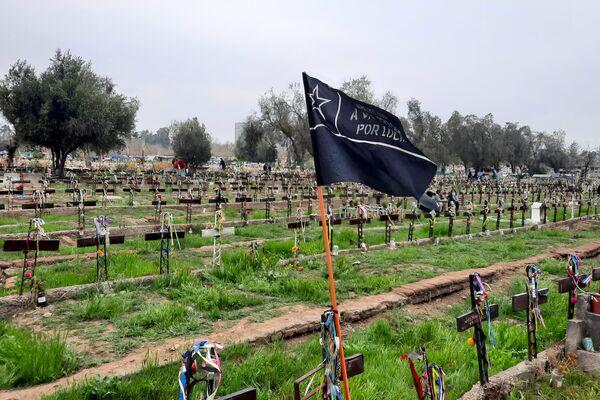 Patio 29, lugar donde se enterró clandestinamente a víctimas de la dictadura en Chile - Sputnik Mundo