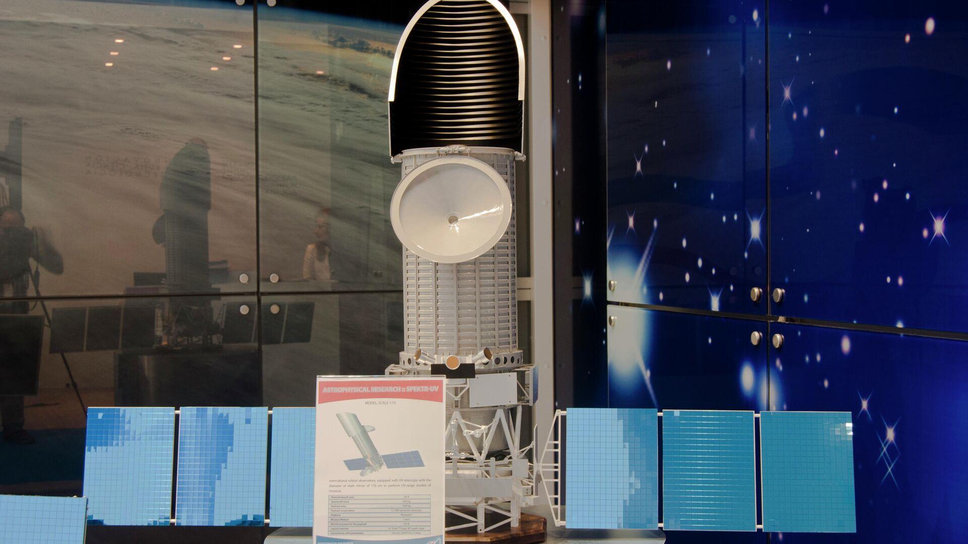 Modelo del telescopio espacial Spektr-UF, conocido también como World Space Observatory (WSO-UV) - Sputnik Mundo, 1920, 13.09.2021