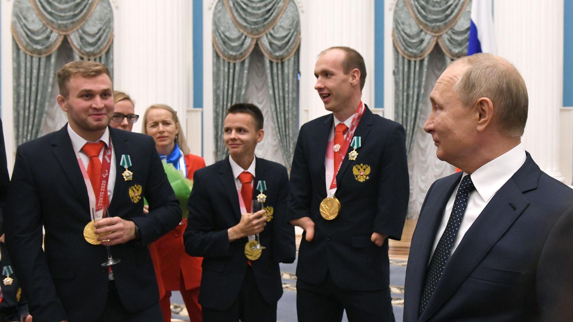 El presidente de Rusia, Vladímir Putin, condecora con premios estatales a los atletas rusos que ganaron medallas de oro en los Juegos Paralímpicos de Tokio 2020 - Sputnik Mundo, 1920, 13.09.2021