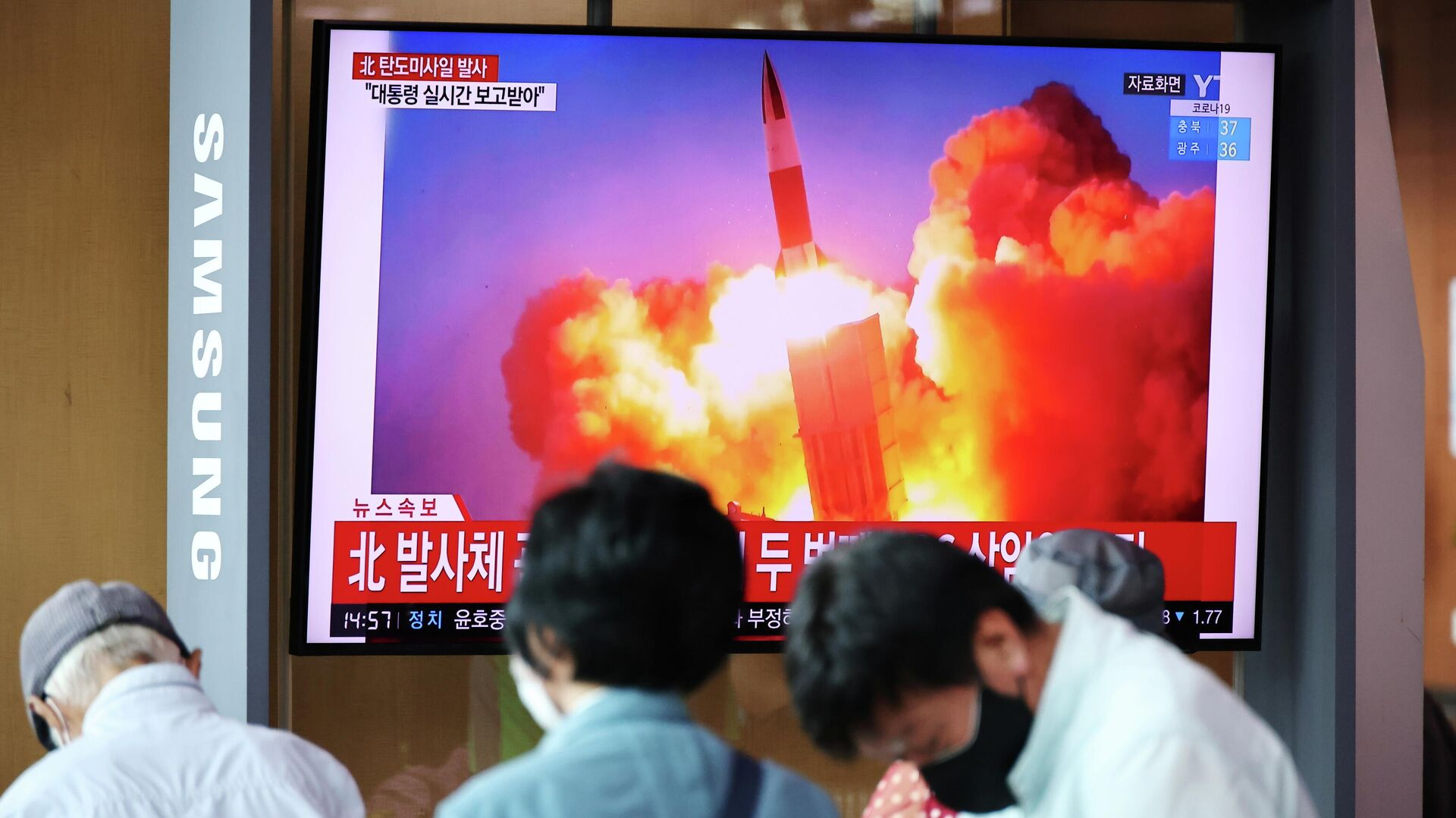Reportaje sobre el lanzamiento de misiles norcoreanos - Sputnik Mundo, 1920, 15.09.2021