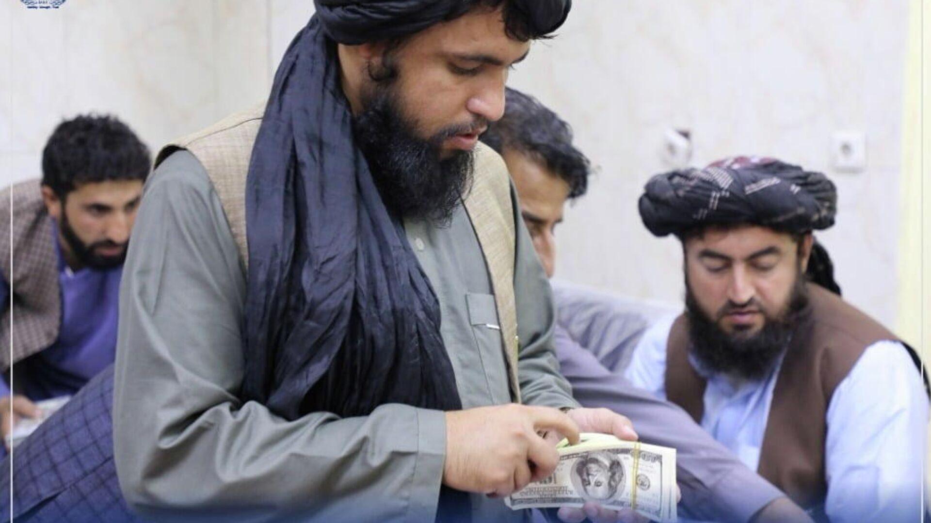 El Banco Central de Afganistán ingresa $12,3 millones apropiados por exfuncionarios - Sputnik Mundo, 1920, 11.10.2021
