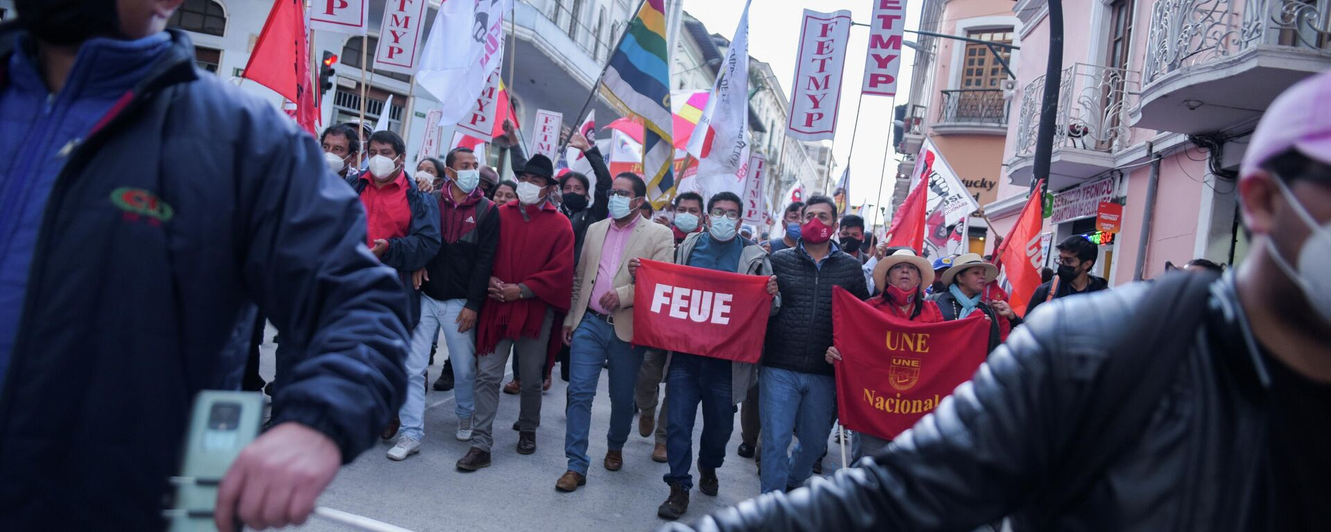 Protestas en Quito, Ecuador - Sputnik Mundo, 1920, 16.09.2021