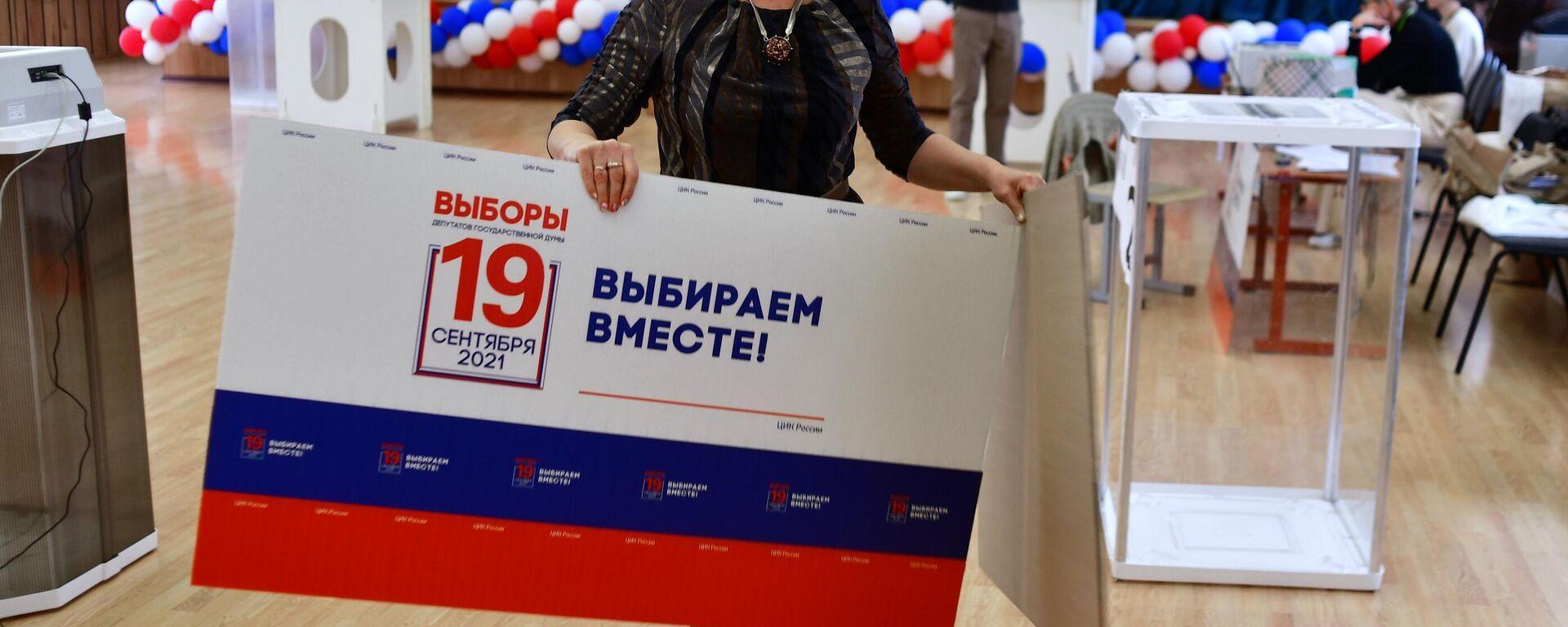 La preparación para las elecciones parlamentarias en Rusia - Sputnik Mundo, 1920, 16.09.2021