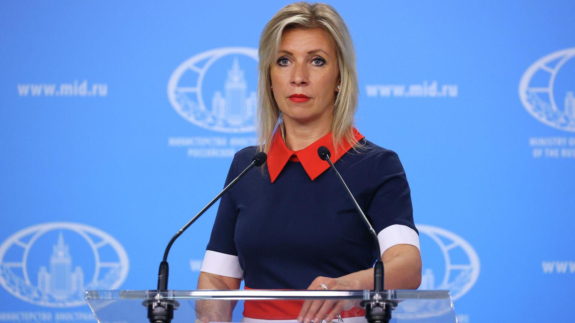 La portavoz del Ministerio de Asuntos Exteriores ruso, María Zajárova - Sputnik Mundo, 1920, 16.09.2021