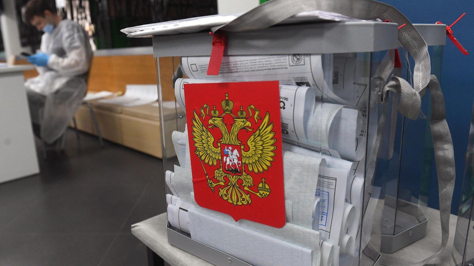 Las elecciones a la Duma de Estado de Rusia - Sputnik Mundo, 1920, 18.09.2021