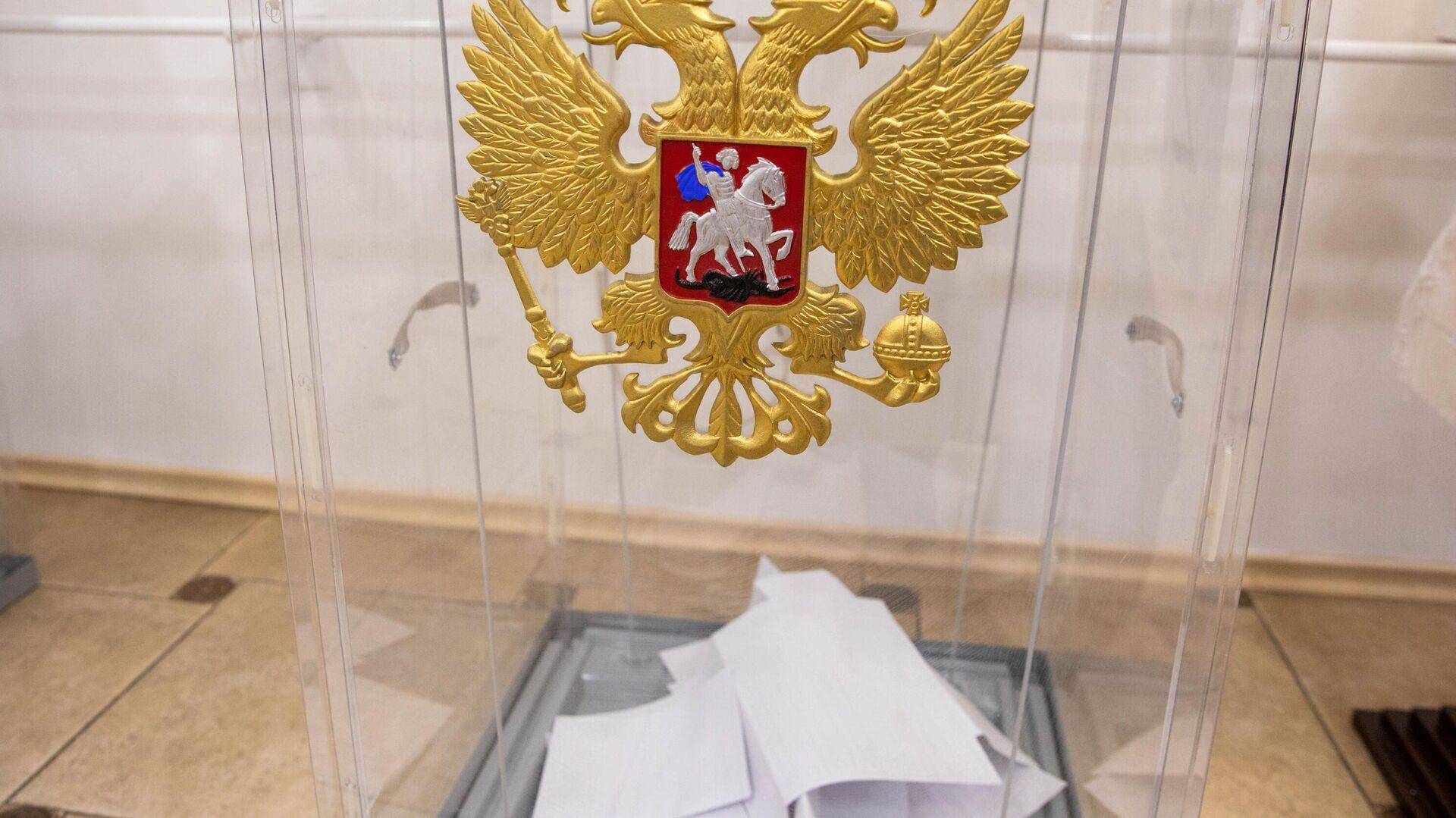 Urna electoral para las parlamentarias de Rusia - Sputnik Mundo, 1920, 19.09.2021