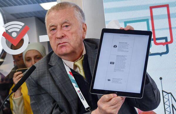 Vladímir Zhirinovski, líder del Partido Liberal Demócrata de Rusia (LDPR), en la sede para la observación de las elecciones en Moscú. - Sputnik Mundo