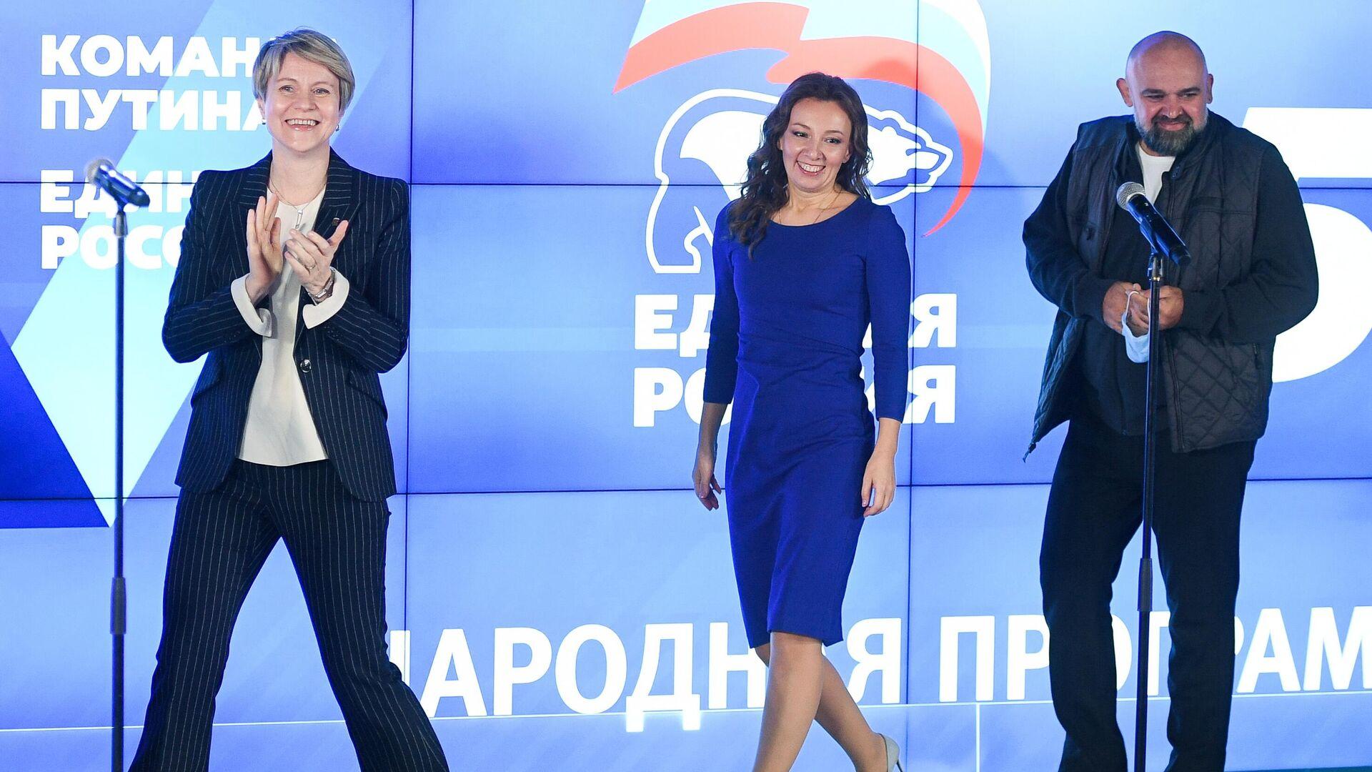 Candidatos del partido gobernante Rusia Unida, favorito de las elecciones, celebran su inminente victoria en las parlamentarias.  - Sputnik Mundo, 1920, 20.09.2021