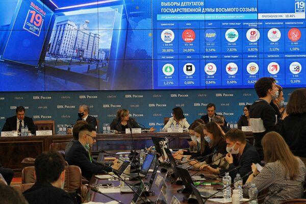 El Comité Electoral de Rusia anuncia los resultados preliminares de las elecciones parlamentarias federales en su sede central en Moscú. - Sputnik Mundo