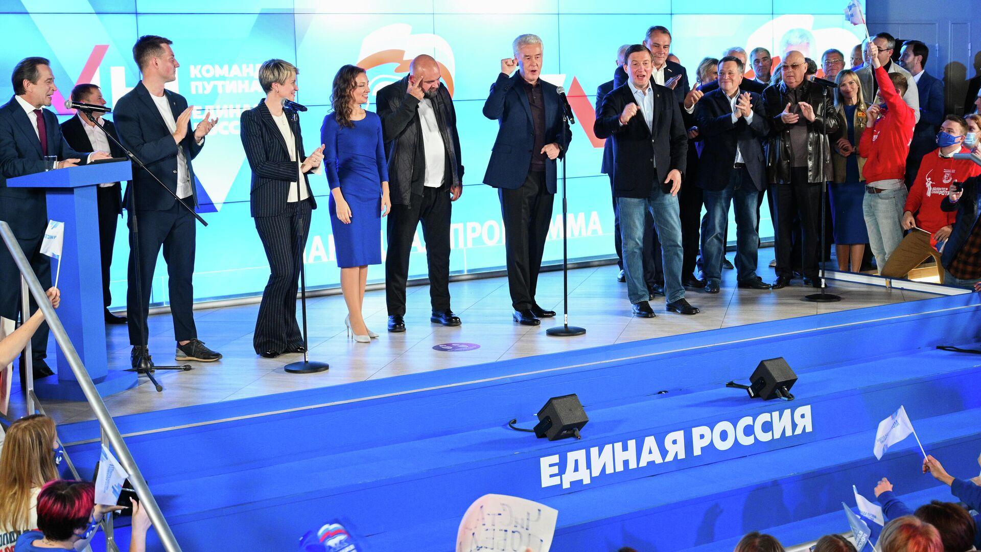 Partido Rusia Unida en las Elecciones generales de Rusia - Sputnik Mundo, 1920, 20.09.2021