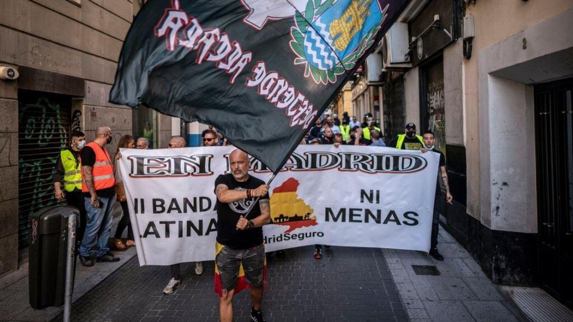 Manifestación neonazi en Chueca, Madrid - Sputnik Mundo, 1920, 03.10.2021