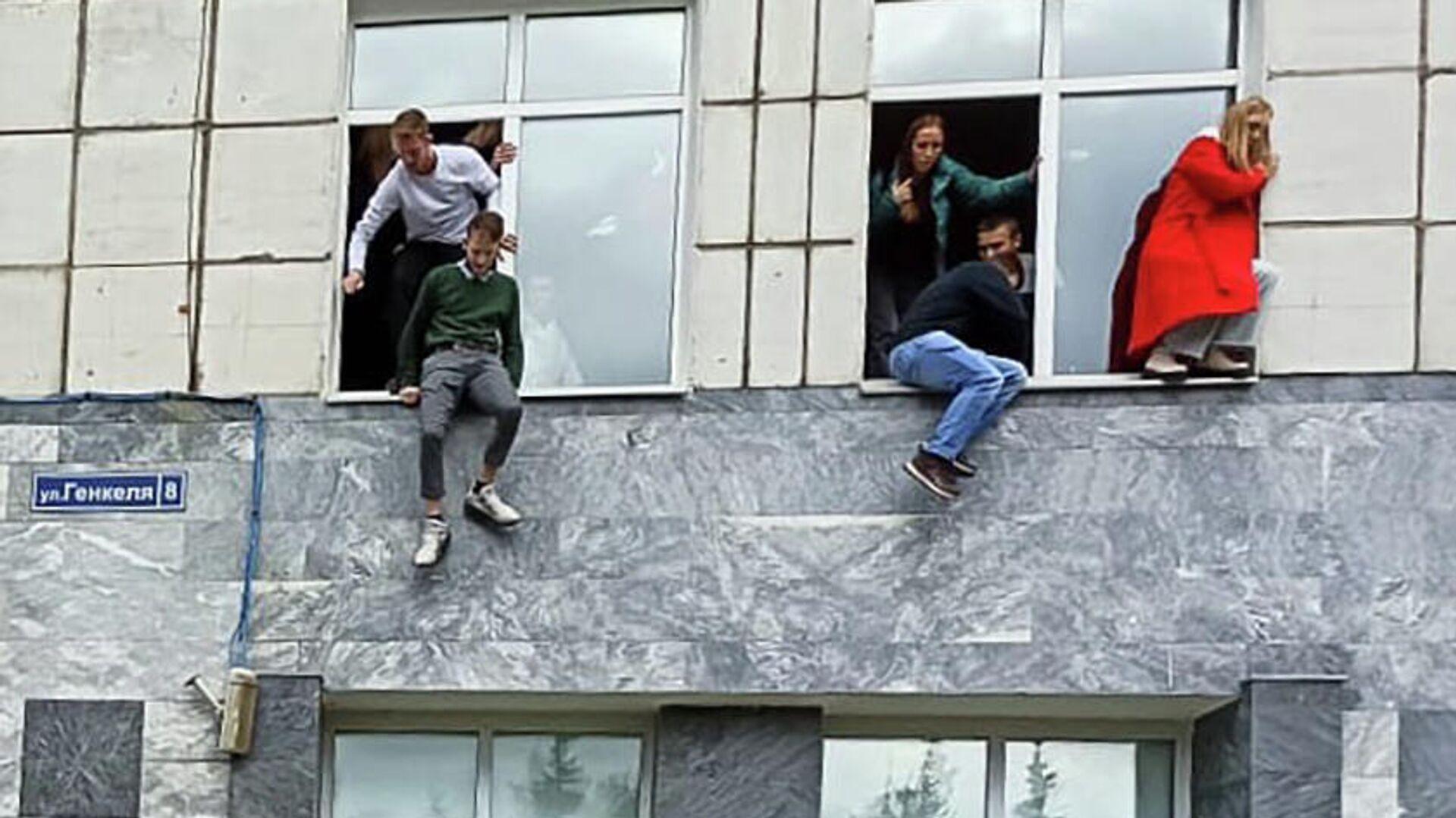 Los estudiantes rusos se salvan tras el tiroteo en la universidad de Perm - Sputnik Mundo, 1920, 20.09.2021