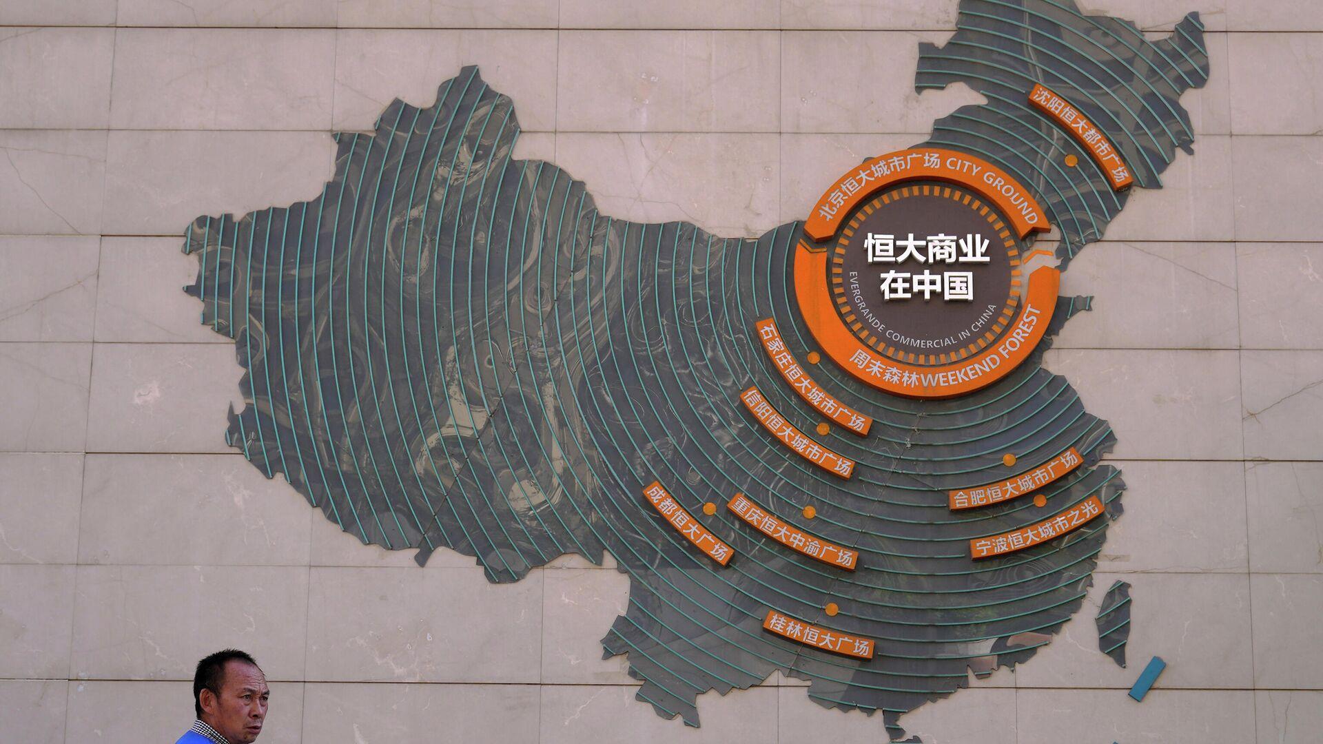 Sede de Evergrande en Pekín (China) - Sputnik Mundo, 1920, 22.09.2021
