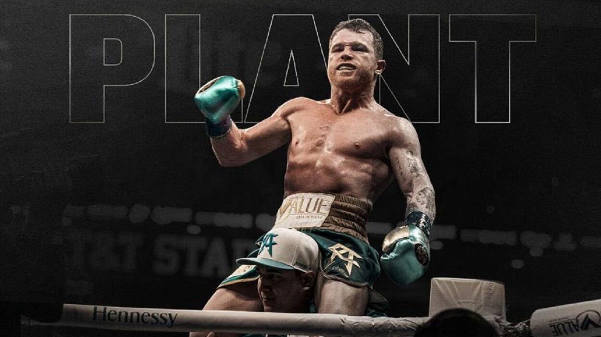 El boxeador mexicano Saúl 'Canelo' Álvarez - Sputnik Mundo, 1920, 22.09.2021