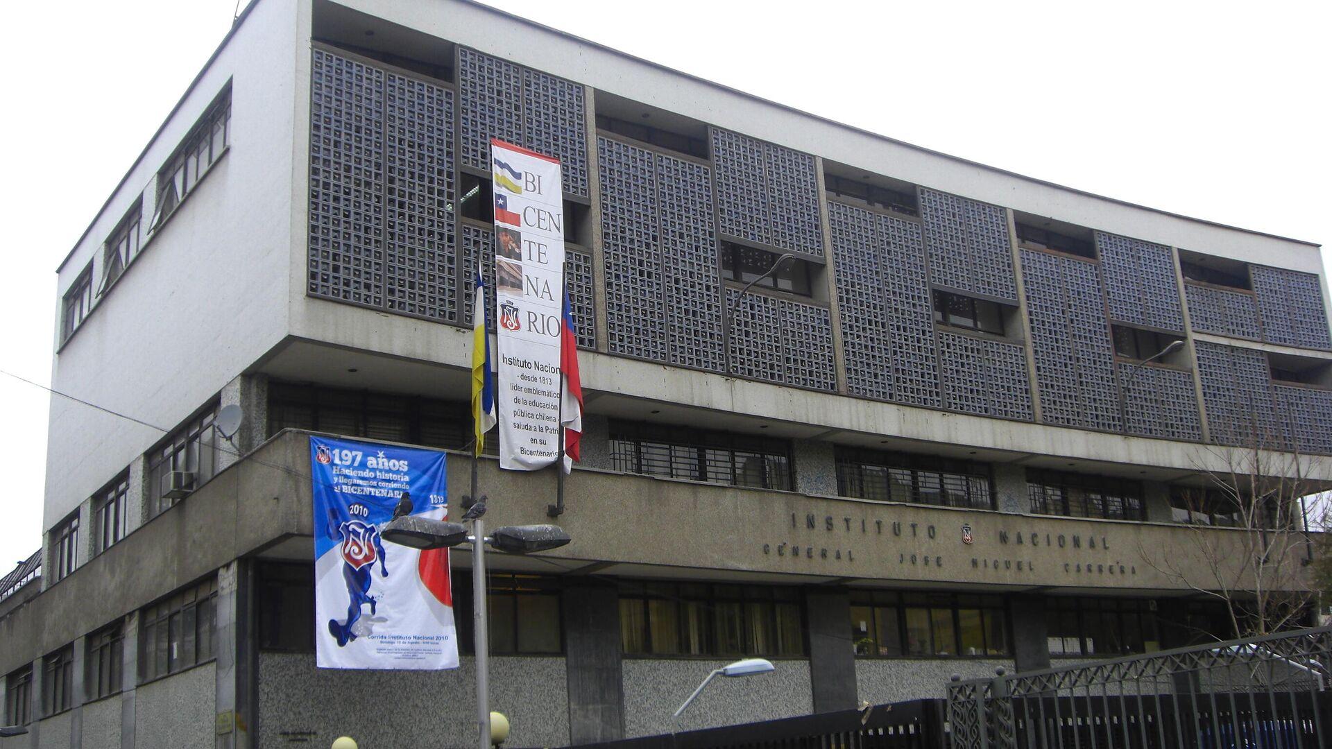 Instituto Nacional General José Miguel Carrera - Sputnik Mundo, 1920, 23.09.2021