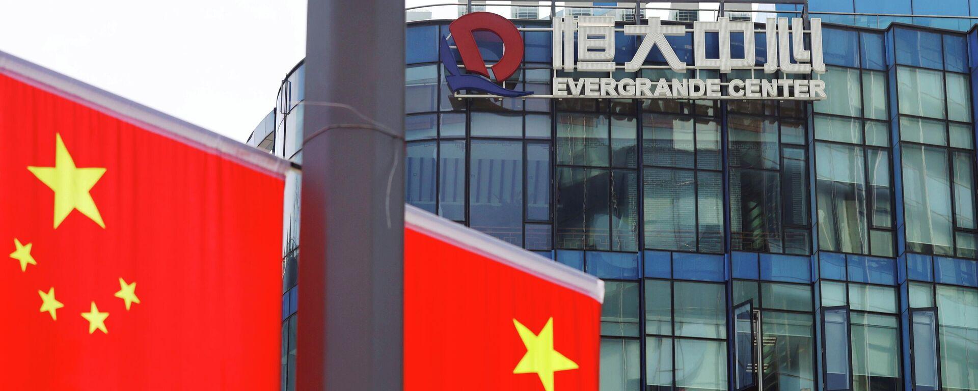 Las banderas de china junto al logo de Evergrande - Sputnik Mundo, 1920, 24.09.2021