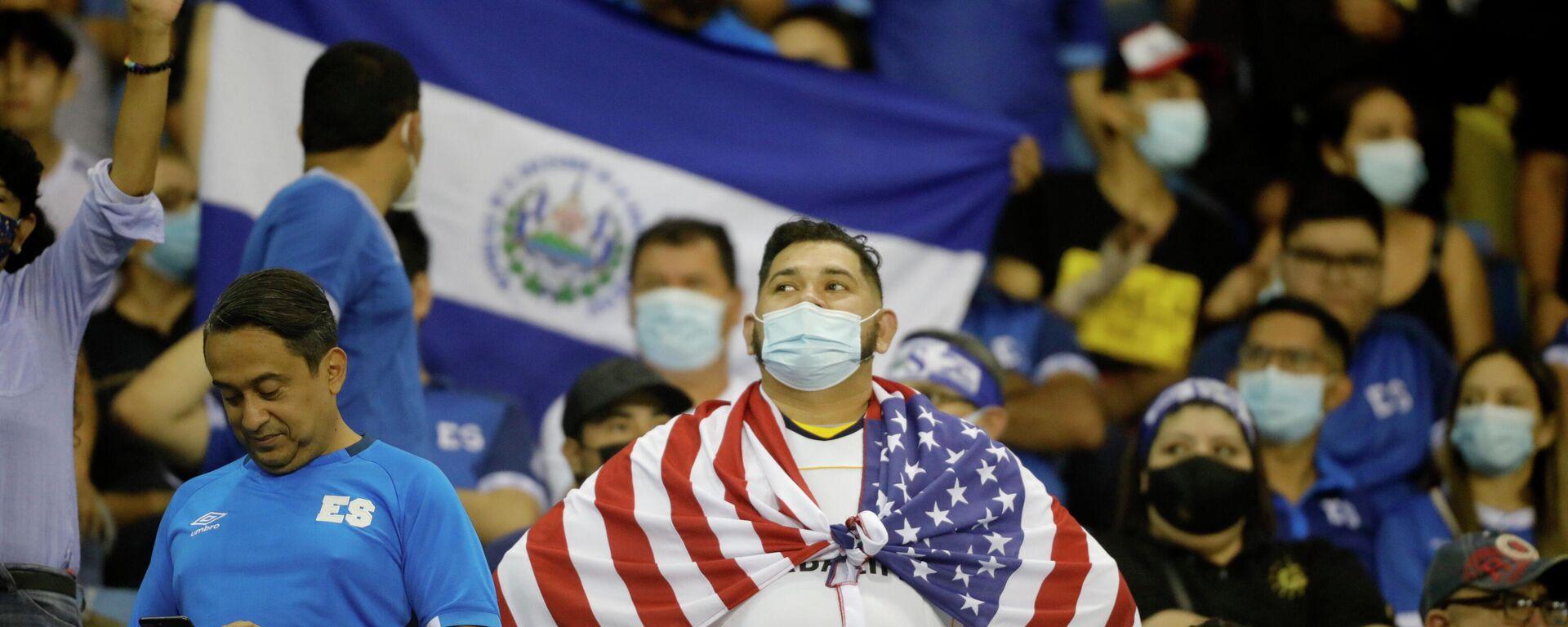 Aficionados de El Salvador y EEUU en el estadio Cuscatlán - Sputnik Mundo, 1920, 24.09.2021
