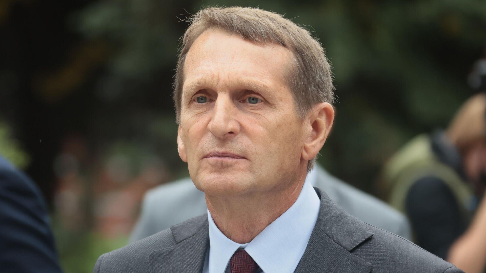 Serguéi Narishkin, director del Servicio de Inteligencia Exterior de Rusia - Sputnik Mundo, 1920, 26.09.2021