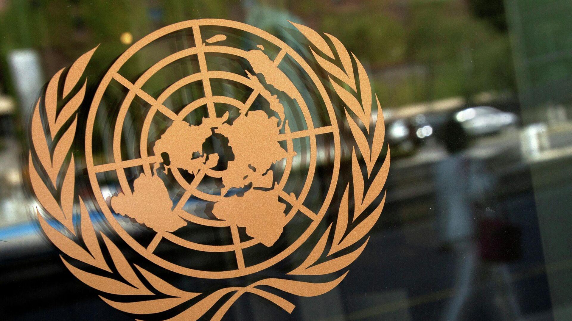 El logo de la ONU - Sputnik Mundo, 1920, 01.10.2021