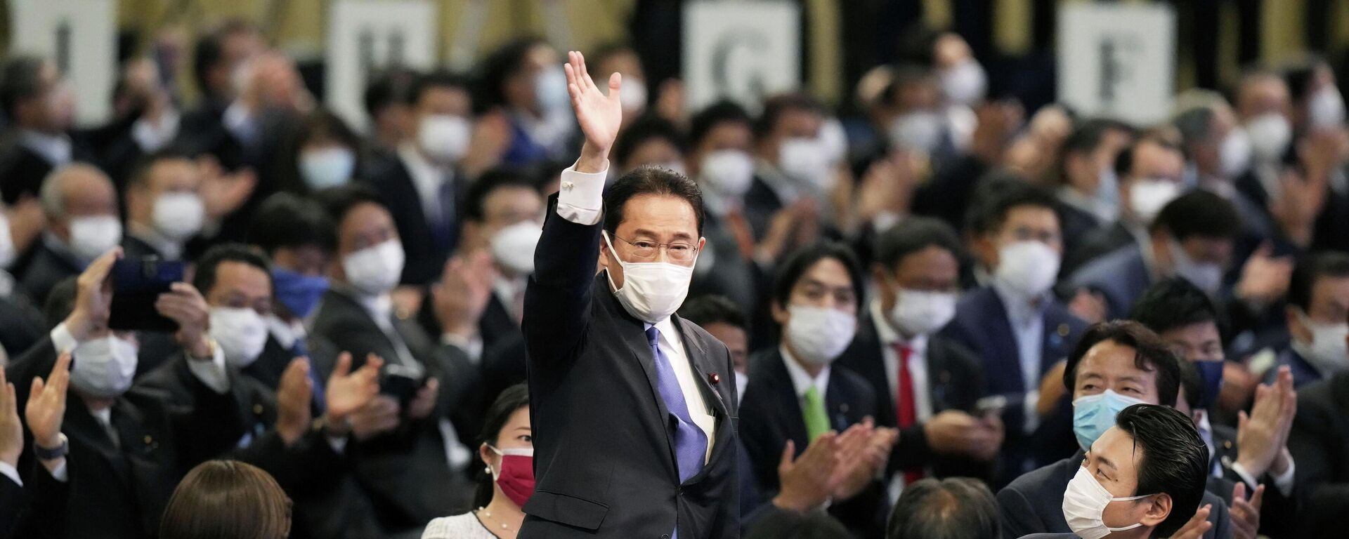 Fumio Kishida, presidente del partido gobernante de Japón - Sputnik Mundo, 1920, 29.09.2021