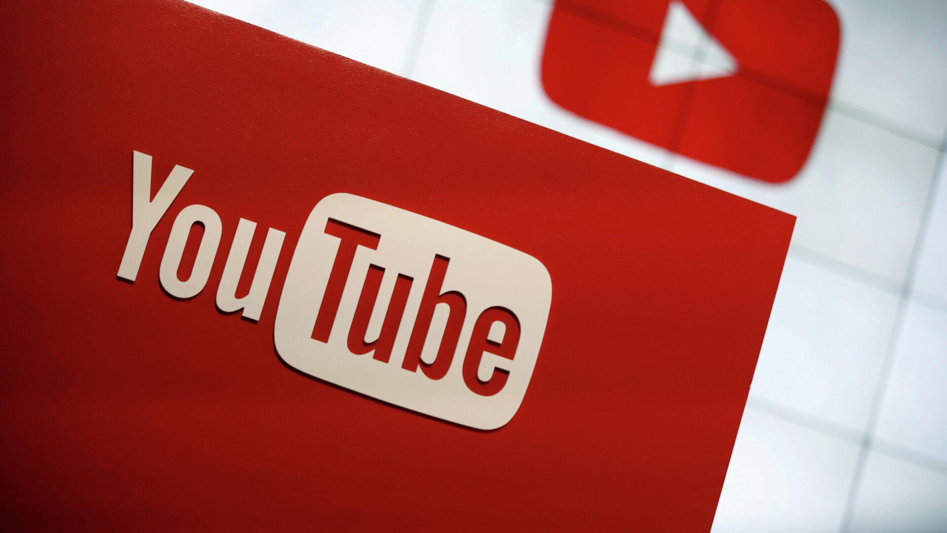 YouTube (logo)  - Sputnik Mundo, 1920, 01.10.2021