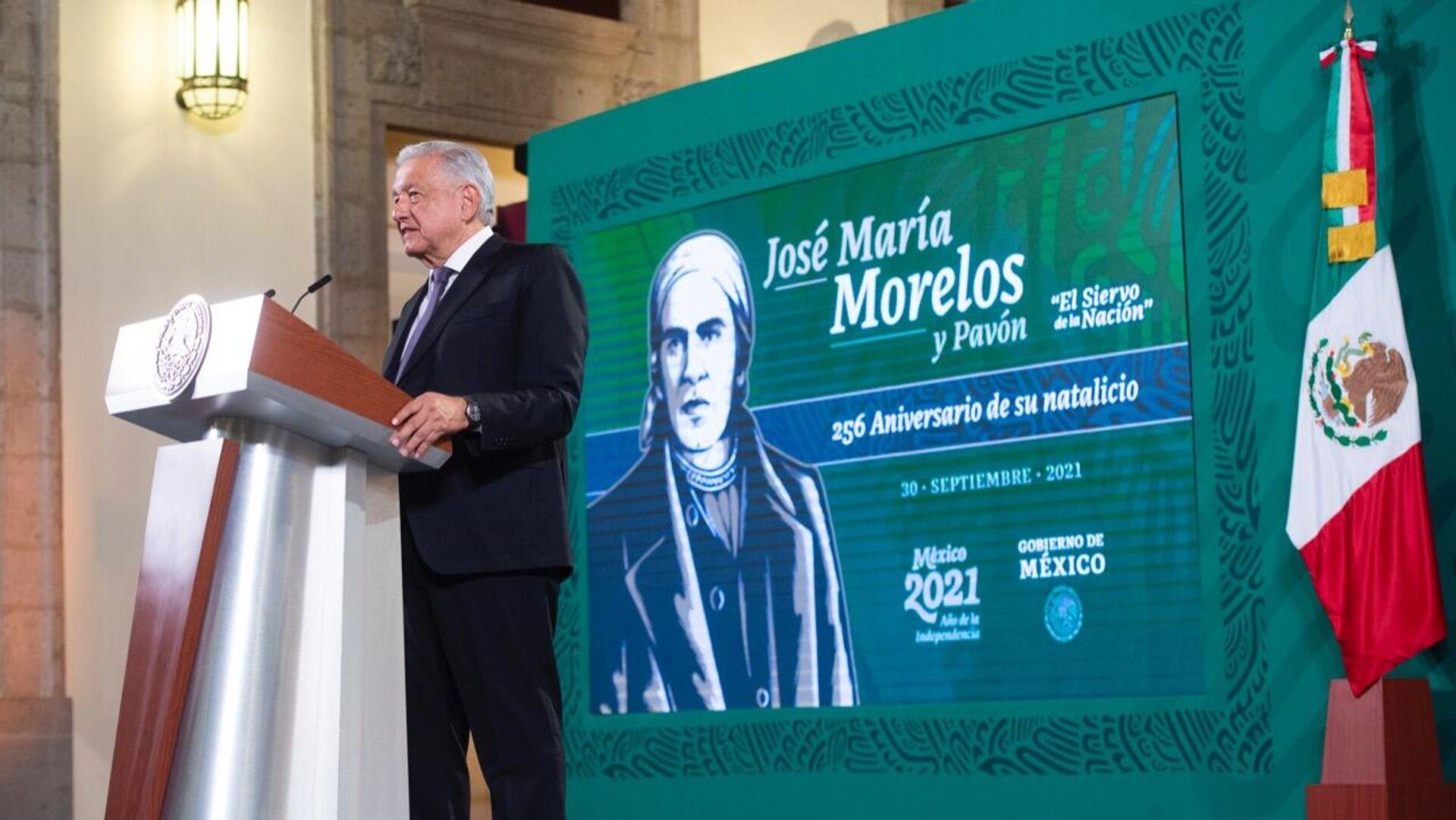 Andrés Manuel López Obrador, presidente de México - Sputnik Mundo, 1920, 30.09.2021
