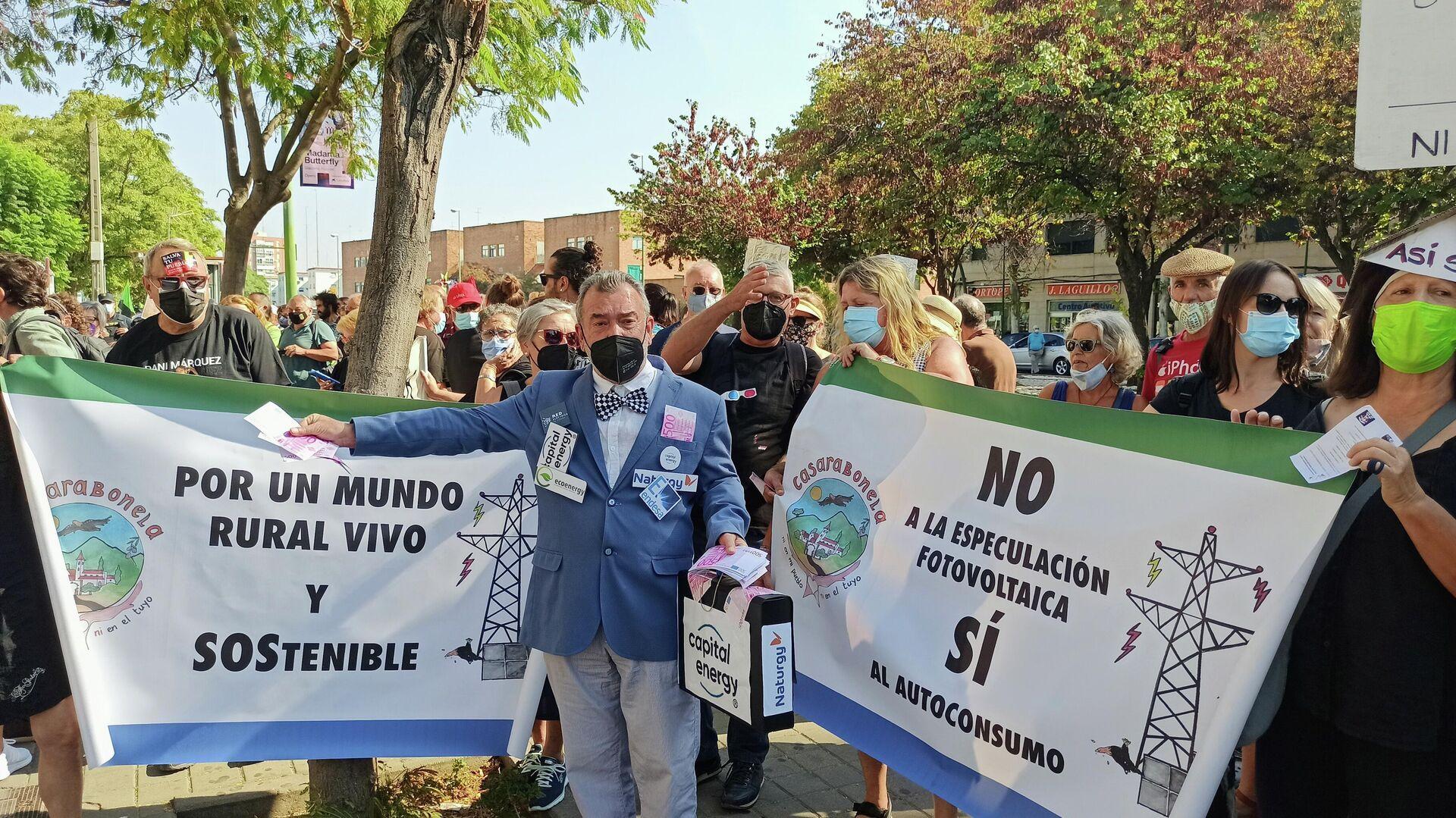 Las protestas contra el ecopostureo del 'boom solar' en Andalucía - Sputnik Mundo, 1920, 30.09.2021