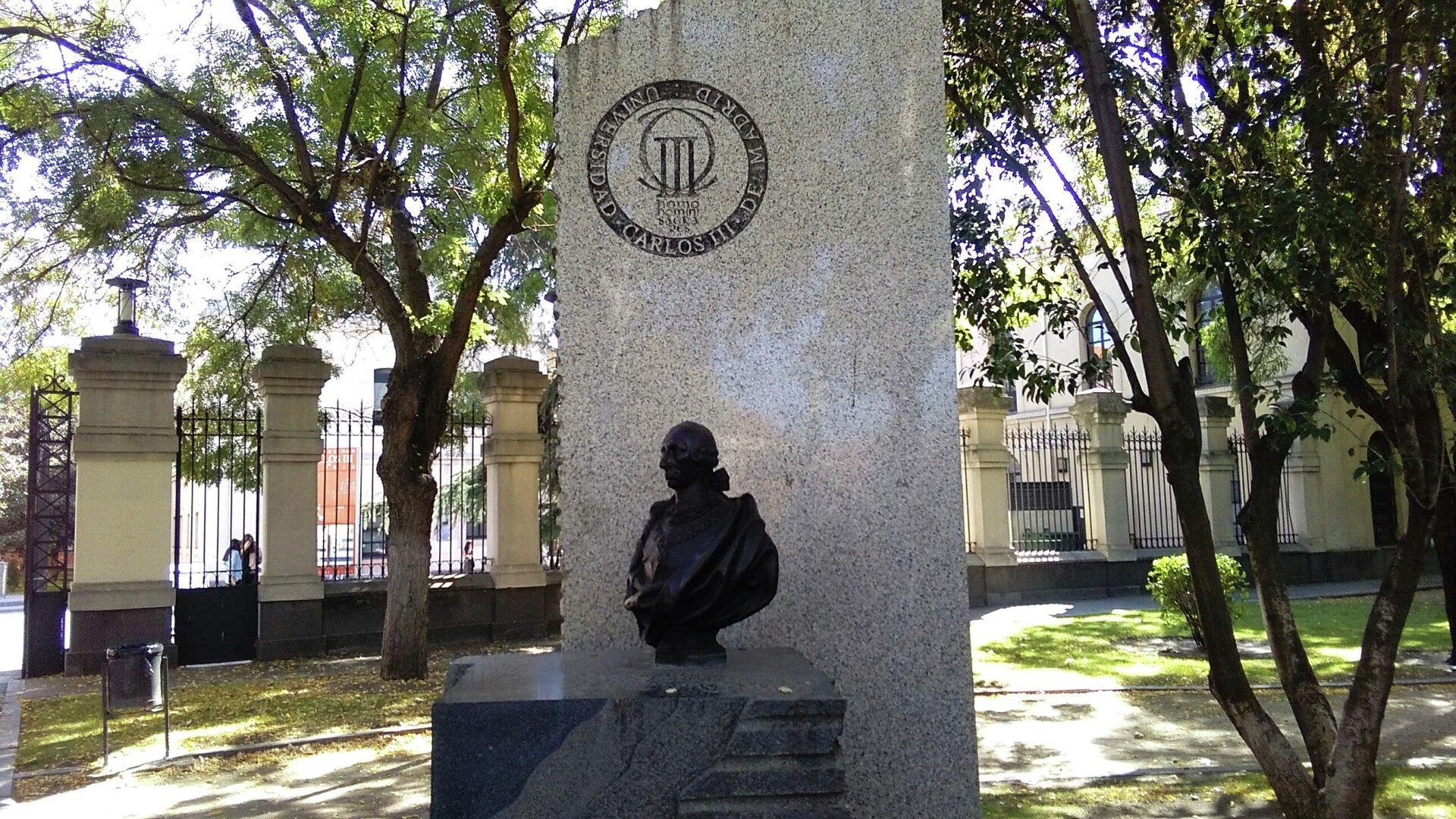 Universidad Carlos III, lugar en el que trabajaba el enfermero acusado de grabar a cerca de 200 mujeres - Sputnik Mundo, 1920, 01.10.2021