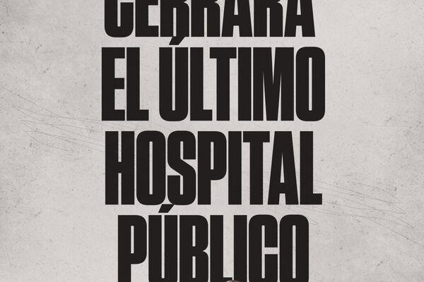 Poster callejero del proyecto 'Bihar' en Bilbao - Sputnik Mundo