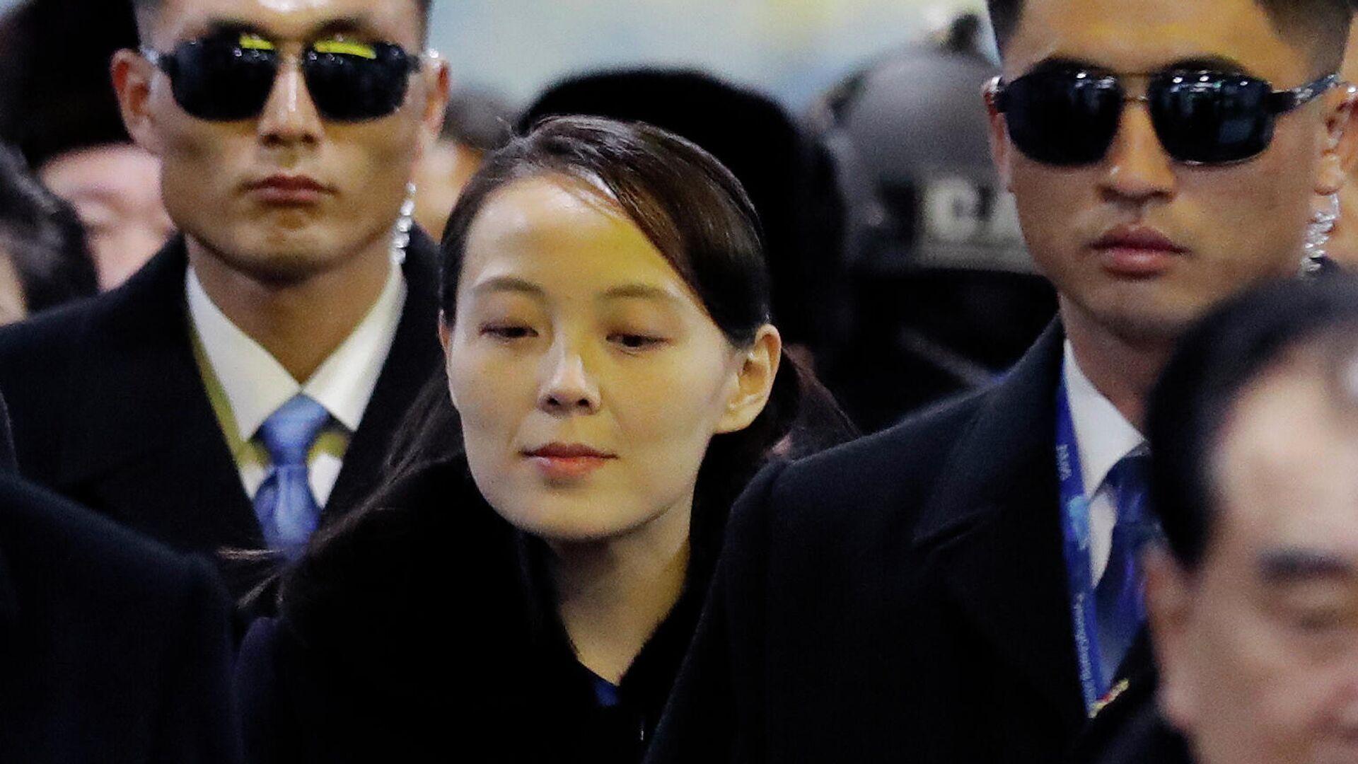 Kim Yo-jong, la hermana del líder norcoreano Kim Jong-un - Sputnik Mundo, 1920, 01.10.2021