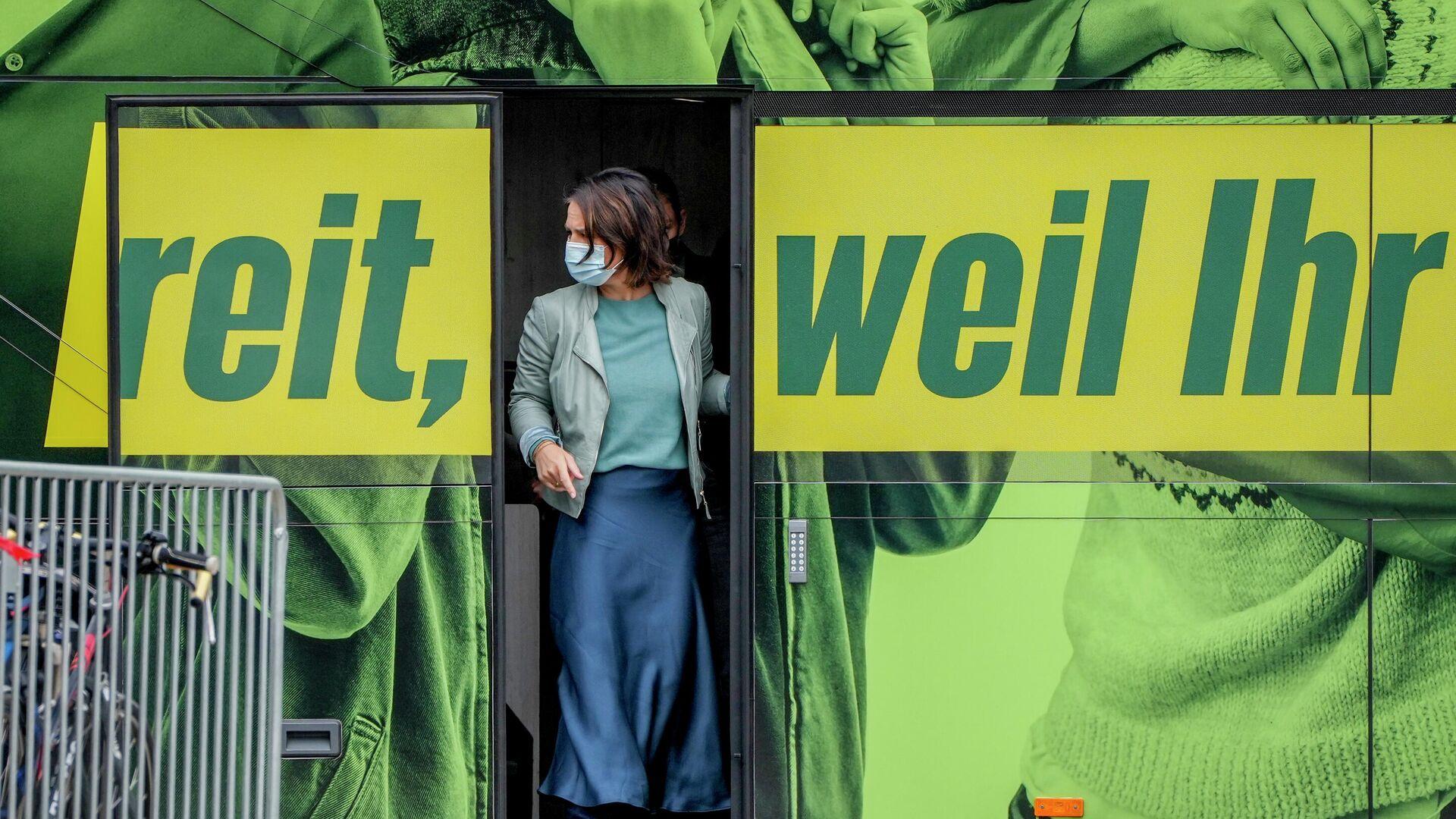 Los Verdes, un partido de las elecciones de Alemania - Sputnik Mundo, 1920, 01.10.2021