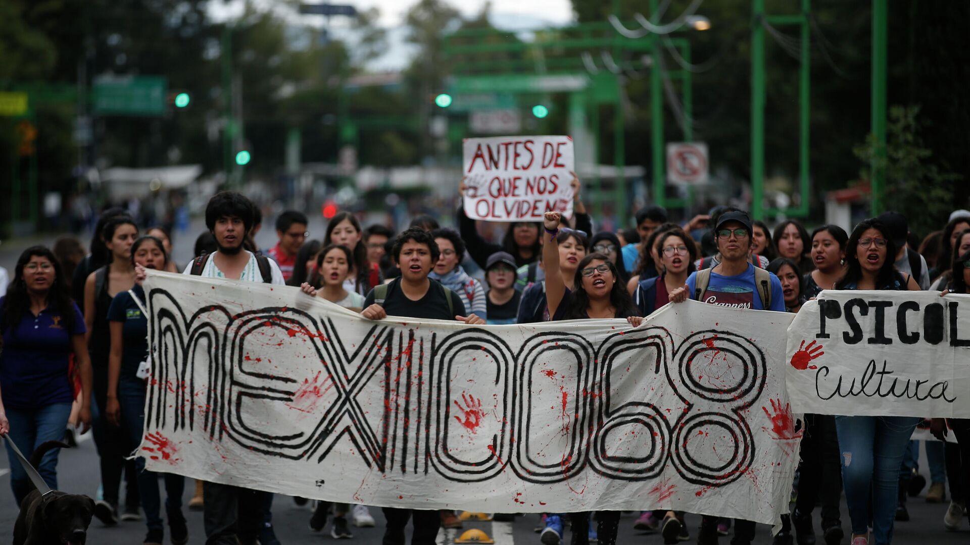 Marcha por el 50 aniversario de la matanza de Tlatelolco - Sputnik Mundo, 1920, 02.10.2021