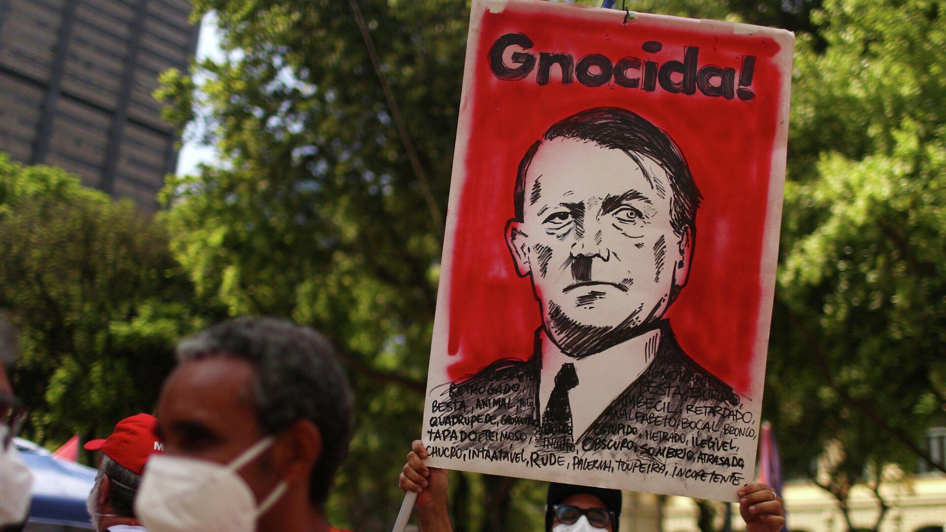 Unas protestas contra el presidente brasileño Jair Bolsonaro en Río de Janeiro el 2 de octubre - Sputnik Mundo, 1920, 02.10.2021