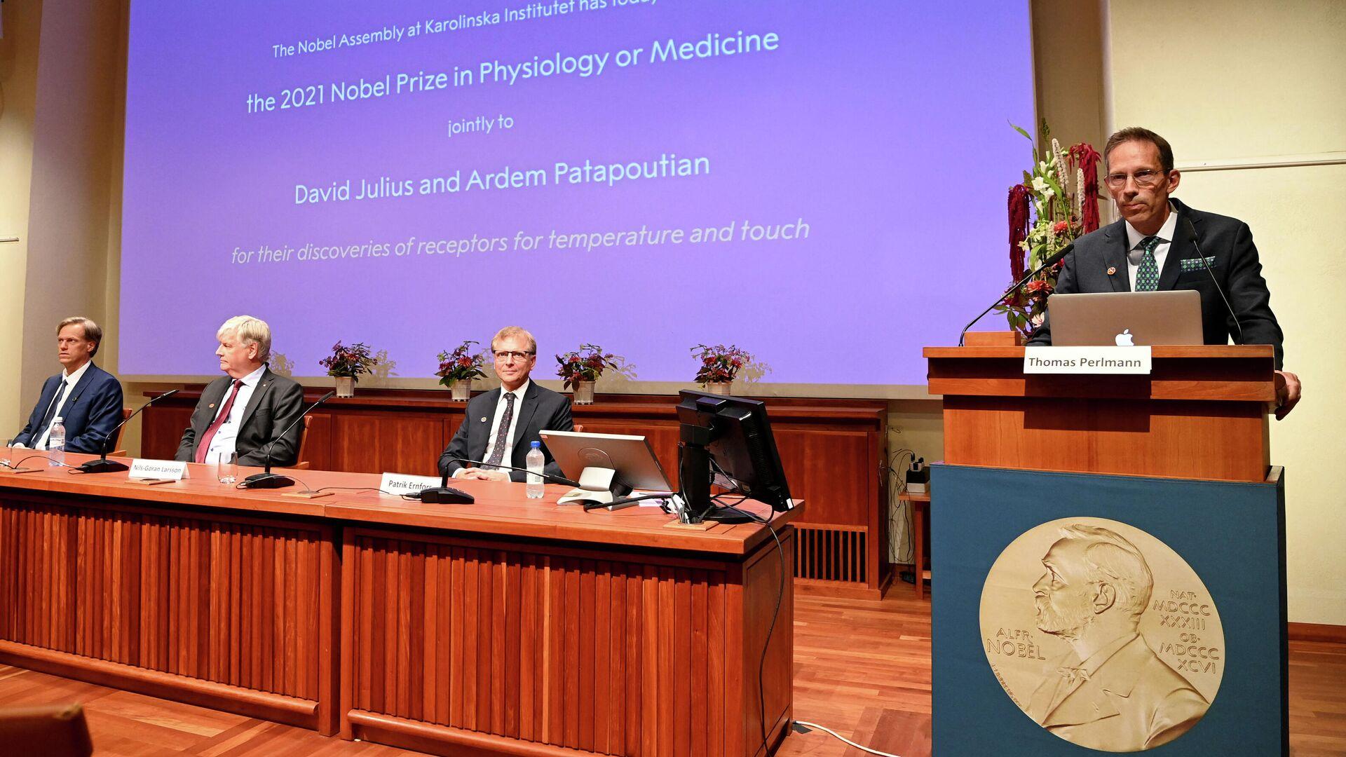 David Julius y Ardem Patapoutian ganan el Premio Nobel de Fisiología o Medicina 2021 - Sputnik Mundo, 1920, 04.10.2021