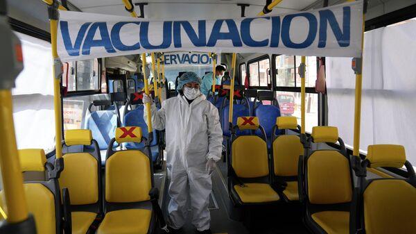 Vacunación contra el coronavirus (imagen referencial) - Sputnik Mundo