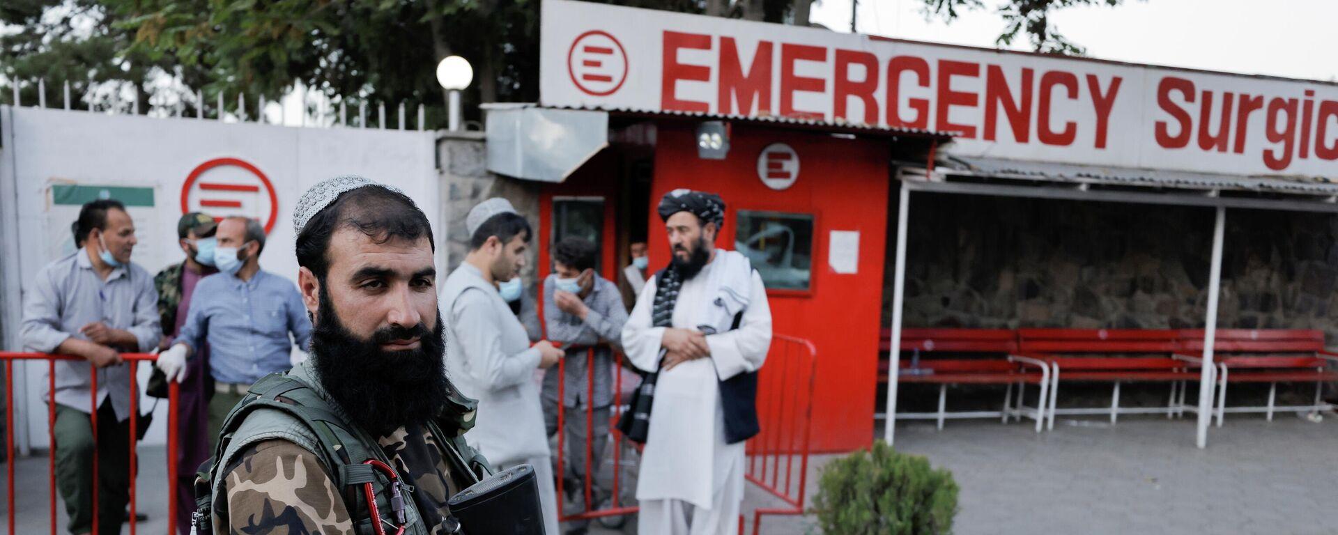 Hospital en Kabul, Afganistán - Sputnik Mundo, 1920, 04.10.2021