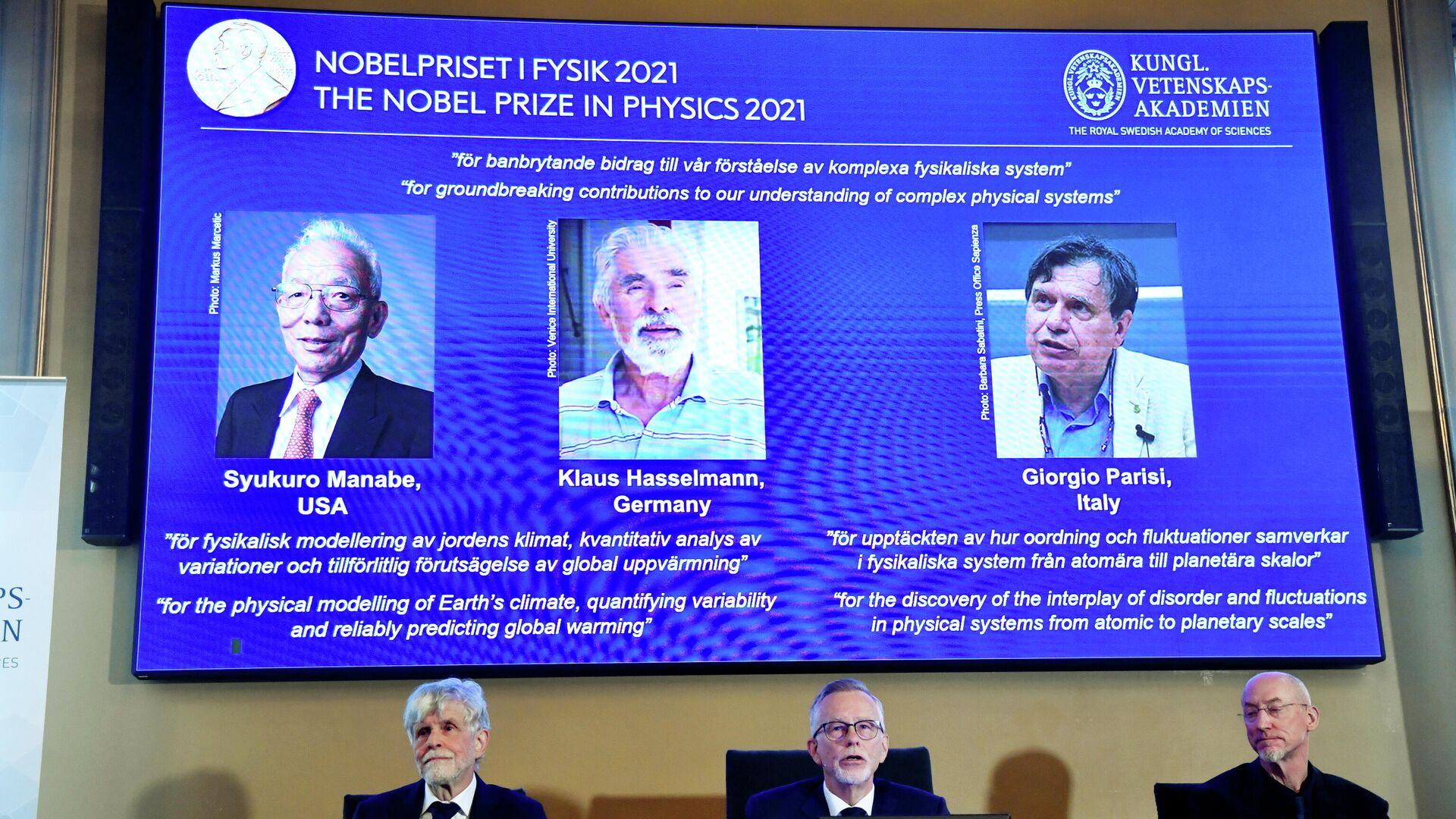 El Premio Nobel de Física 2021 - Sputnik Mundo, 1920, 05.10.2021