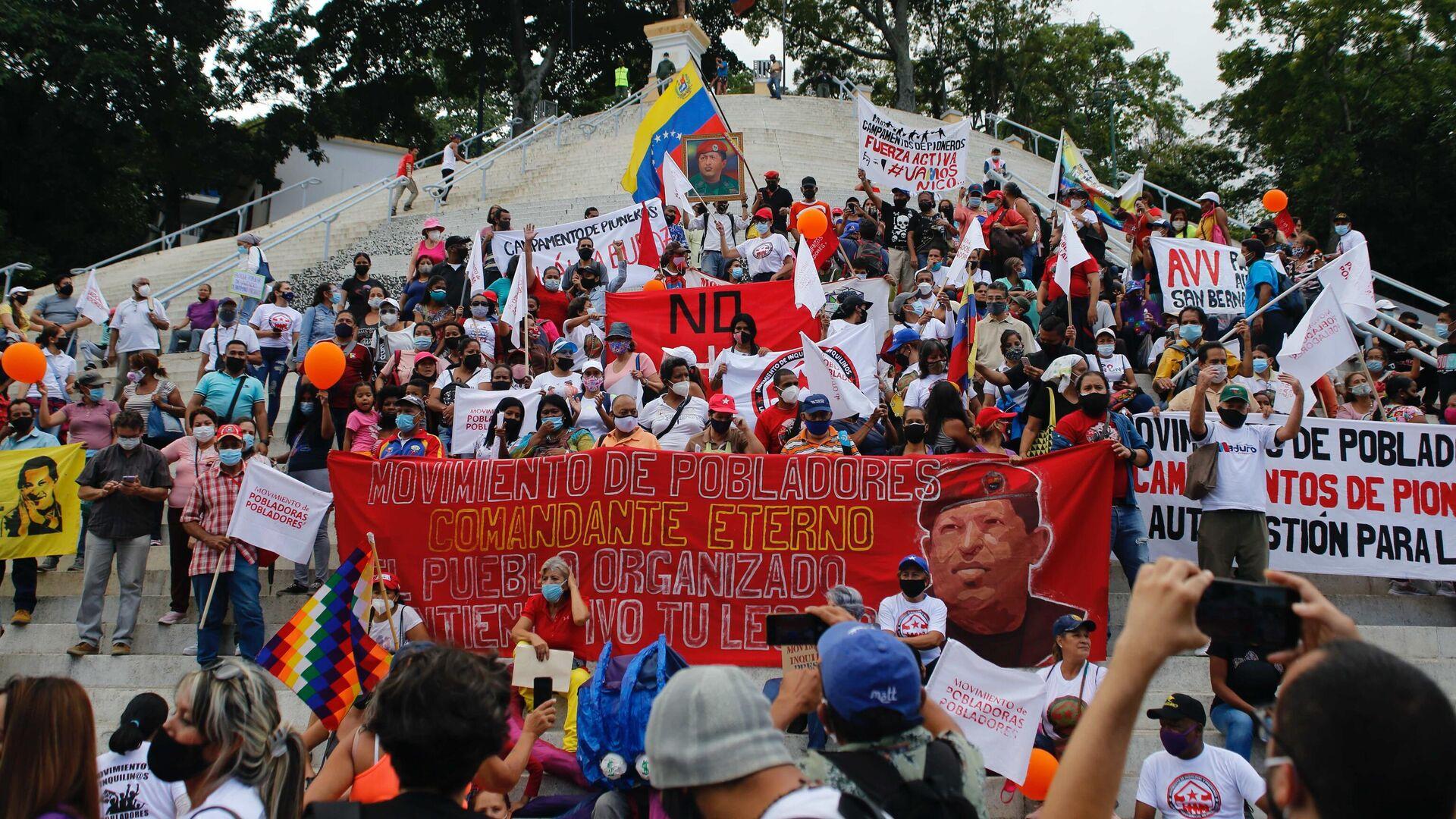 Chavistas marcharon por la defensa de la tierra y la vivienda digna en el Día Mundial del Hábitat - Sputnik Mundo, 1920, 05.10.2021