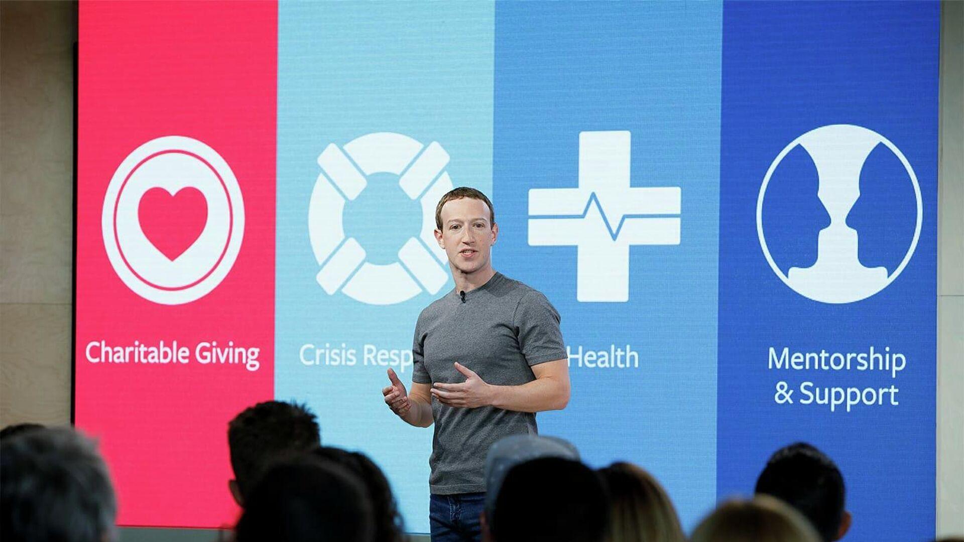 Mark Zuckerberg, dueño de Facebook - Sputnik Mundo, 1920, 06.10.2021