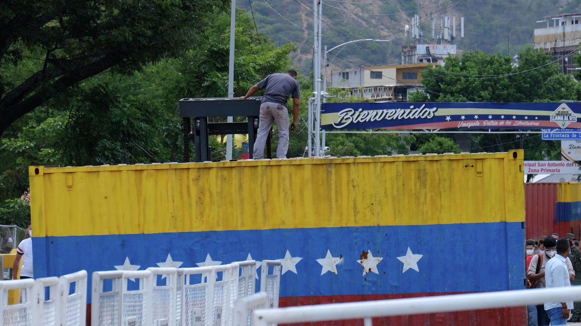 Apertura de Frontera entre Venezuela y Colombia - Sputnik Mundo, 1920, 07.10.2021