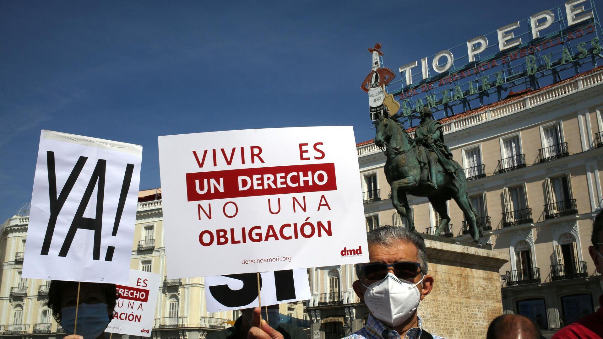 Concentración de la asociación Derecho a Morir Dignamente (DMD) en Madrid - Sputnik Mundo, 1920, 07.10.2021