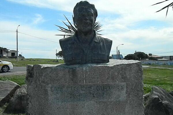 Espacio Libre Ernesto 'Che' Guevara, Cerro de Montevideo. Municipio A, Montevideo, Uruguay.  - Sputnik Mundo