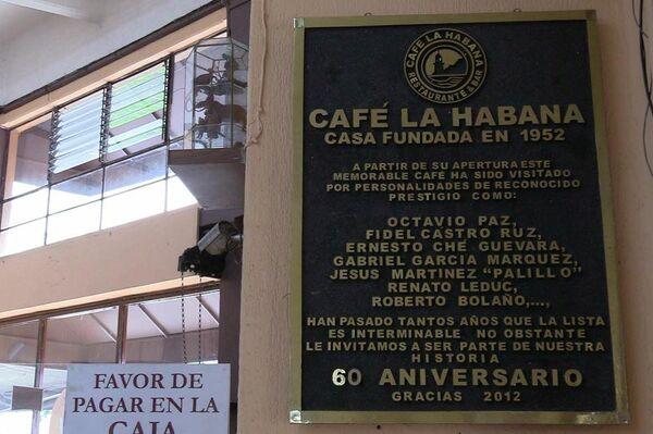 Café La Habana, en México - Sputnik Mundo