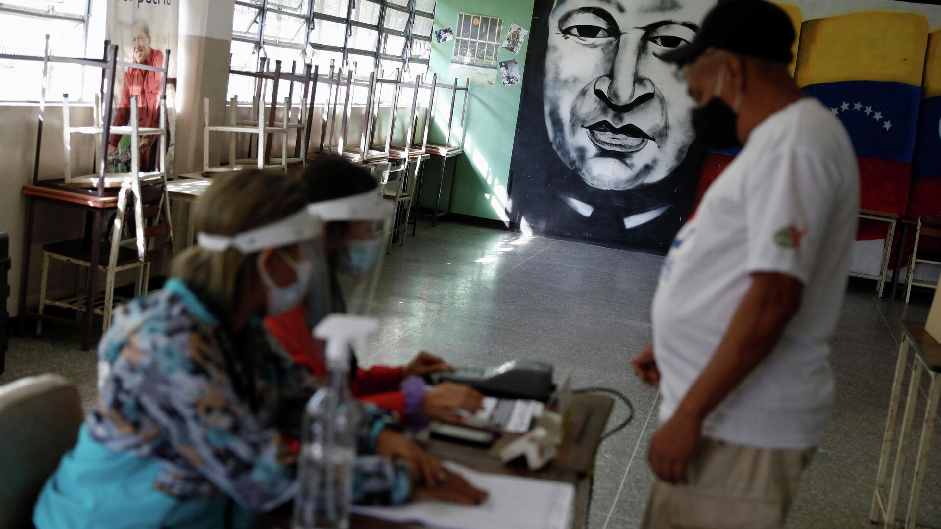 El simulacro de votación en Venezuela - Sputnik Mundo, 1920, 11.10.2021