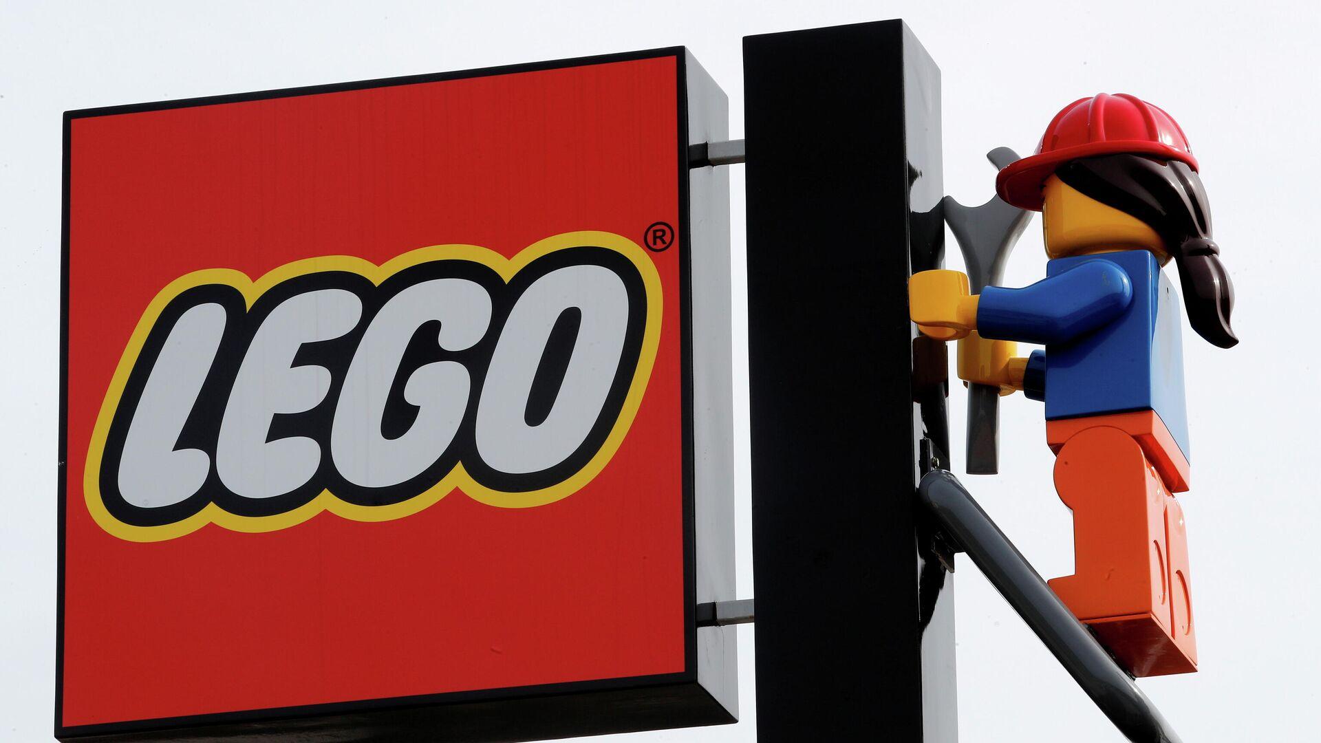 LEGO - Sputnik Mundo, 1920, 11.10.2021