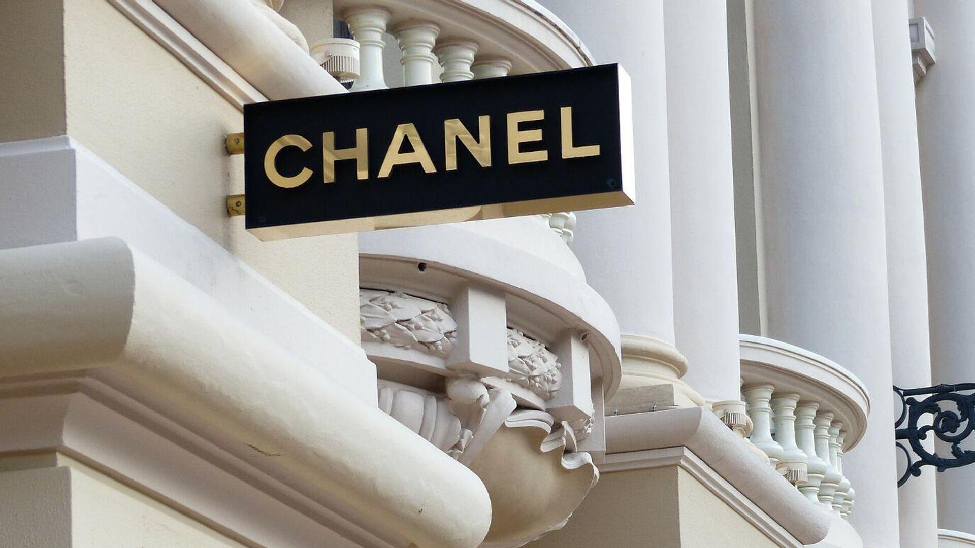 Una tienda de la marca francesa Chanel - Sputnik Mundo, 1920, 11.10.2021